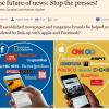 페이스북·애플 '뉴스서비스' 시장 진출···미국판 '네이버 뉴스스탠드'?
