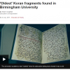 세계서 가장 오래된 '꾸란' 영국 버밍엄대학서 발견···예언자 무함마드 시대때 작성