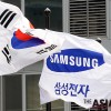 [아시아엔 뉴스브리핑] 7월31일 삼성전자 '반도체 서프라이즈', 2분기 매출 48조 영업이익 6조9천억 기록
