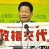 [역사속 오늘 8/30] 2002 태풍 '루사' 246명 사망, 2009 日 민주당 54년만에 정권교체