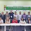 중남미 10개국 방송인 한류 체험···한국PD교육원, 쿠바·아르헨티나 중견피디 초청