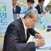 [아시아엔 뉴스브리핑 9/23] 청년희망펀드 본격 출시, 박주선 의원 탈당, 폭스바겐 배출가스 조작 파문