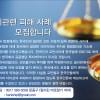필리핀 현지 한국인사업가, '더미 피해사례' 신문광고 낸 까닭은?