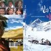 '네팔' 본연 모습 그대로···'신의 얼굴 미소의 땅' 출판기념 영상·사진展 5일 개최
