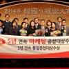 창립 29주년 '국민건강지킴이' 하림의 '성장통' 그리고 '비전'