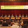 """""""기후변화 인지한 중국, COP21서 적극 나설 것"""""""