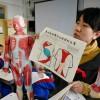 '섹스는 더럽다?'···올바른 성교육 부족, 전세계 낙태 여성 절반이 중국인
