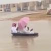 [동영상] 카타르 도하의 젊은이들이 홍수를 즐기는 방법
