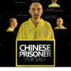 IS 인질 처형·모독에 뿔난 중국 네티즌···中정부, '애꿎은' 인터넷검열 강화