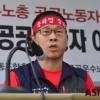 [단독인터뷰-민주노총 한상균 위원장①] 14일 전국노동자총궐기 비정규직 5만 참가