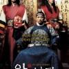 [역사속 오늘 12/29 생물종다양성 보존의 날] 2005 영화 '왕의 남자' 개봉·2010 위키트리 '10대 찌질뉴스' 발표