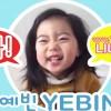 페북스타 '안돼요' 김예빈, 싱가포르서 '2015 아시아 SNS 화제인물' 수상