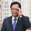 [발행인 칼럼] 정의화 국회의장 '불출마 선언' 보면서 김형오 전 의장을 떠올리다