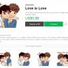 인도네시아 라인(LINE), LGBT 스티커 판매 중단 '왜?'