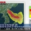 북한 핵실험서 간과하고 있는 위험성, '백두산 화산폭발'