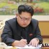 '영국·프랑스·소련 농락' 히틀러 vs 김정은 '중국·미국 쥐락펴락' 닮은꼴은?