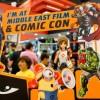 중동서 코믹콘 개최···'왕좌의 게임' '터미네이터' 출연배우 등 참석
