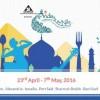제4회 '인도나일강축제' 개막···이집트서 민나는 인도문화 대향연