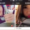 중국서 '애인대행 서비스' 앱 통한 유사 성매매 활개