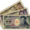 [알파고의 화폐 탐구] 일본 지폐에 들어간 인물들 공통점은?