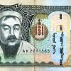 [알파고의 화폐 탐구] 몽골 '투그릭' 지폐 속 두 영웅, 칭기스칸과 누구?