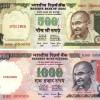 인도 화폐개혁 50일, 모디 수상 앞날은?