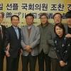 선플운동 민병철 교수가 올해 첫 출장지로 일본 구마모토현을 택한 까닭