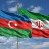 이란-아제르바이잔 '에너지 외교' 불붙었다