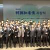[아시아엔 동영상] 최순실 국정농단 끈질긴 추적으로 다시 살아난 대한민국 저널리즘