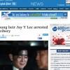 [삼성 이재용 부회장 구속 해외언론 보도] 태국 방콕포스트