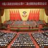 [중국 양회兩會 특집] 글로벌 불황 속 중국의 해외투자는?