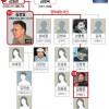 김정남은 누구인가?