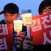 [손혁재의 2분정치] 촛불민심의 속뜻···국정운영 정상화·민주주의 생활화