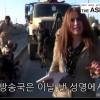 """이라크-IS 전투 취재중 순직 여기자 '쉬파 가르디'···""""당신이 자랑스럽습니다"""""""