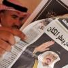 [해외언론] 사우디 살람 국왕 '비전 2030' 제정해 전세계 대상 소통