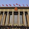 [중국 양회兩會 특집] 알아두면 요긴한 중국민법···태아도 상속받을 수 있어
