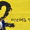 [세월호 3년] 한국 거주 외국인들은 세월호 참사 어떻게 보나?