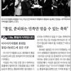 아시아기자협회 '통일나눔펀드' 기금 전달