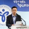 이상수 서울교육청 대변인 '한중관계와 중화주의' 연세민주동문회 특강