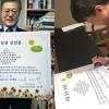 이들 중 1명이 대한민국 19대 대통령?···'통큰 정치' 맘먹기 달렸다