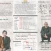 [연극] 배우 오영수의 '천덕구씨가 사는 법'···극단 실험극장 6월 8~18일