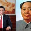 [중국 천하통일⑨] 진 상앙의 변법은 모택동·시진핑의 롤모델
