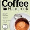 [북리뷰] '커피 러버스 핸드북'···작은 커피점 운영자 필독서