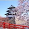 [여행] 저가항공·렌터카로 일본 홋카이도 '2박3일'