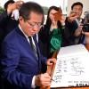 한국당 홍준표 대표의 '즐풍목우' 휘호와 변신에 박수 보내는 이유