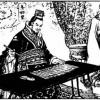 [중국의 천하통일 38] 여불위 숙청 영정왕, '이사'를 발탁하다