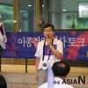 독립운동가 후손 이종걸 의원의 아주 특별한 광복절 기념행사