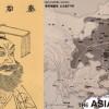 [중국 천하통일 50] 진시황 통일제국의 '생성과 소멸'서 무얼 배울 것인가?