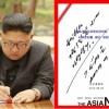 [북한 핵실험] 김정은·트럼프 '치킨게임' 막아내려면