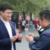 [中 19차 공산당대회] 베이징 고궁 매표소 92년만에 사라지다